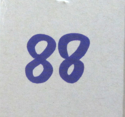 H280630-1.jpg
