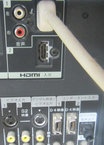 H280901-3.jpg