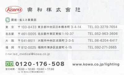 H281029-1.jpg