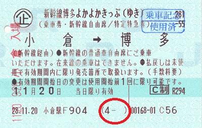 H281201-1.jpg