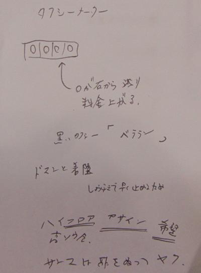 H290104.jpg