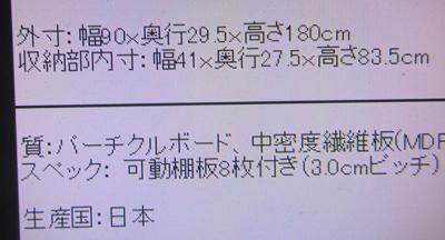 H290106-1.jpg