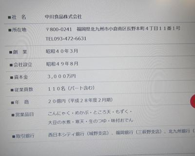 H290121-3.jpg