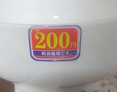 H290325-1.jpg