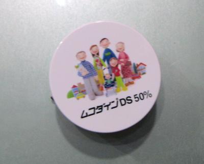h290403-1.jpg