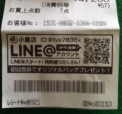 H300712-1.jpg