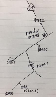 H310112.JPG