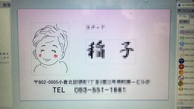 H310228.jpg