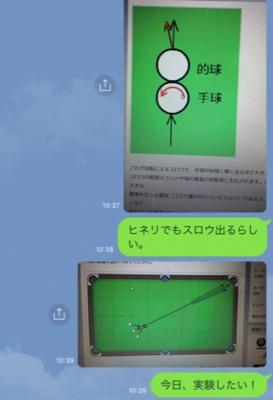 R010711.jpg