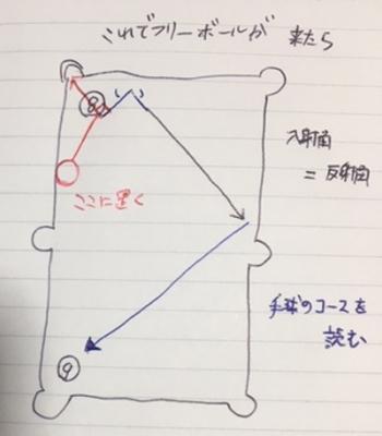 R010717-1.jpg