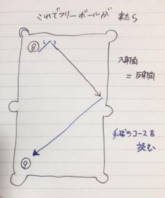 R010717-2.jpg