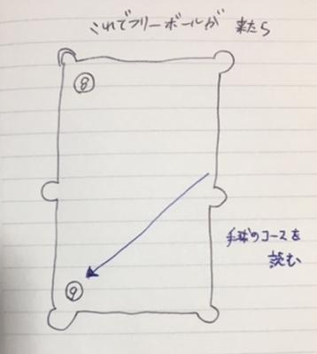 R010717-3.jpg
