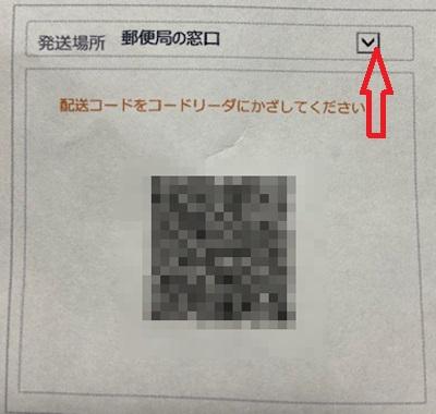 R020731-3.jpg