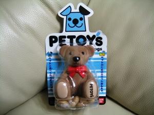 petoy