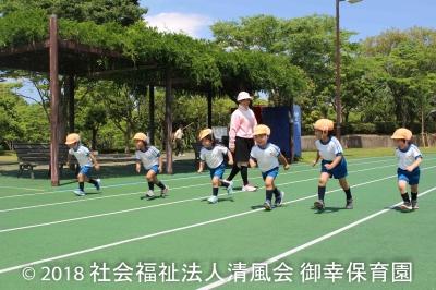 20180428 4歳児園外保育