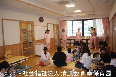 20180629 0・1・2・3・保育参観