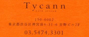 『Tycann』ヘアーサロン原宿