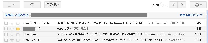 20120105 gmail (ok)