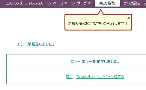 2017-06-02 Yahooブログ