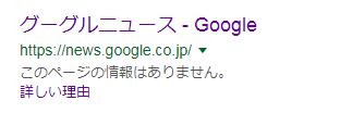 2018-05-15 Google