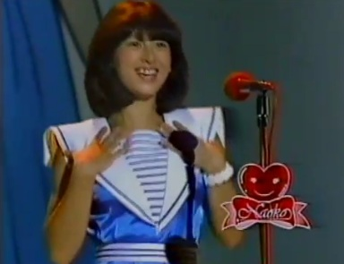 制服のような衣装を着る可愛いアイドル河合奈保子