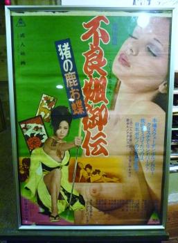 日本 ポルノ きっつぁん 日本 ポルノ きっつぁん gallery: 日本 ポルノ きっつぁん