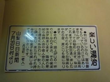 P1070428.JPG
