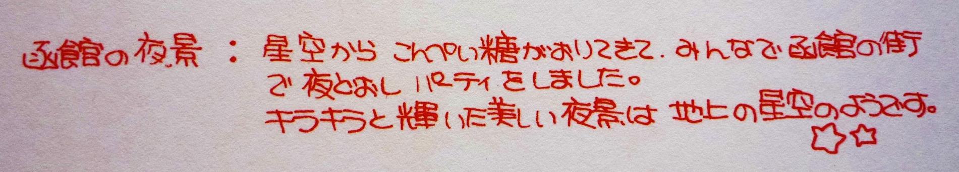 P1090039.JPG