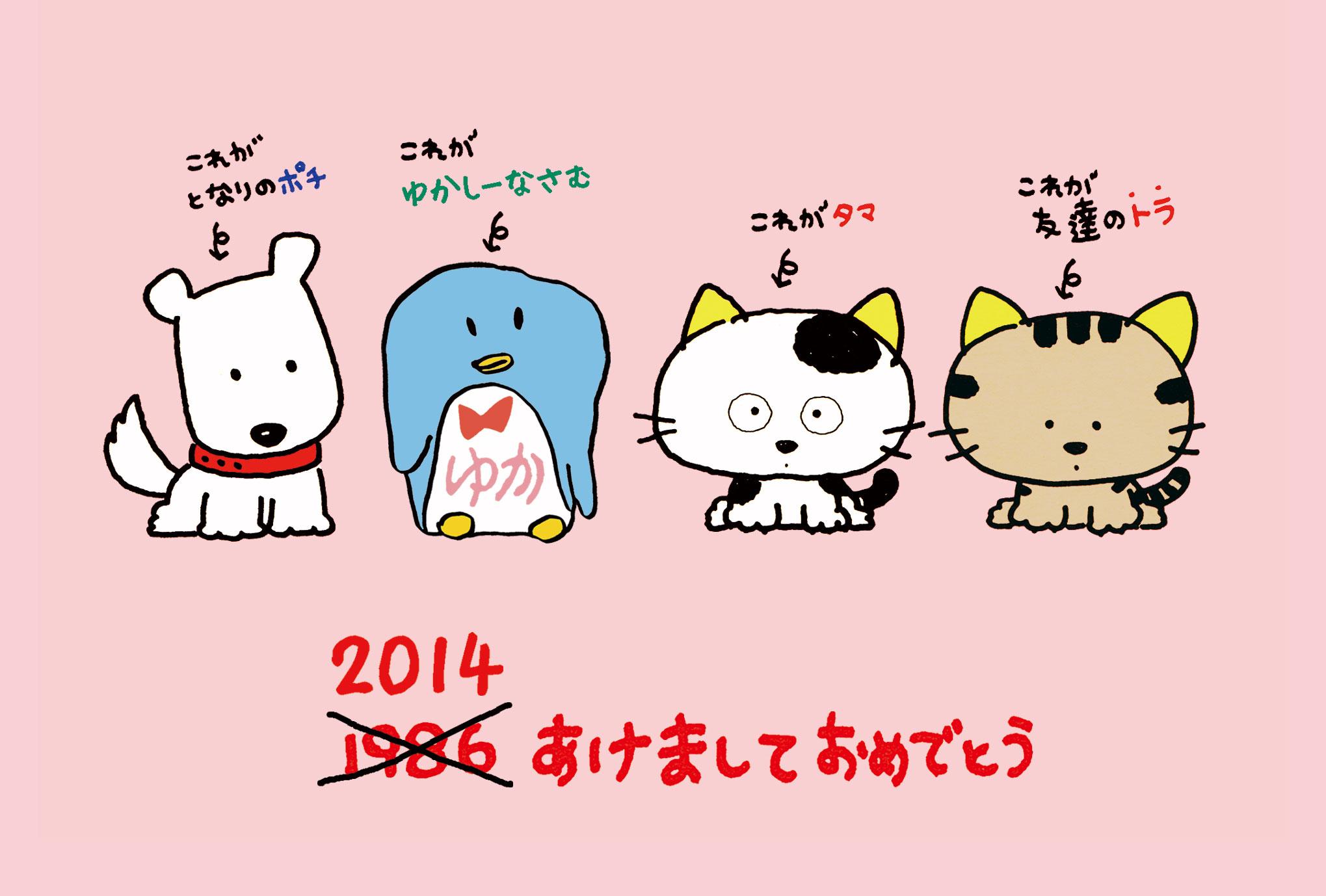 2014_タマ.jpg
