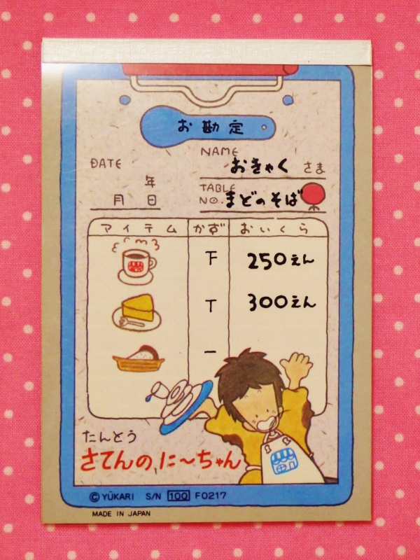 P1030989.JPG