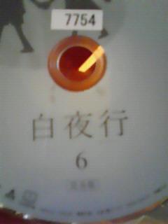 200811120751000.jpg