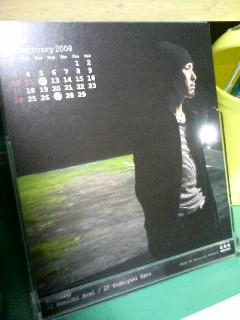 2月かのさん.JPG