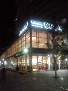 横浜のツタヤ