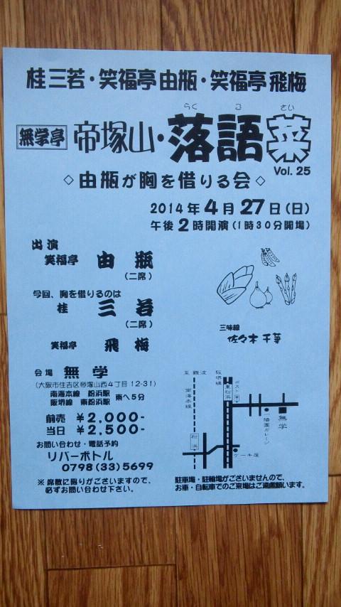 NEC_0684.jpg
