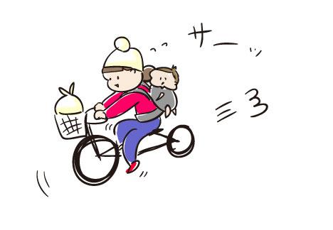 歳 赤ちゃん抱っこ紐で自転車 ...