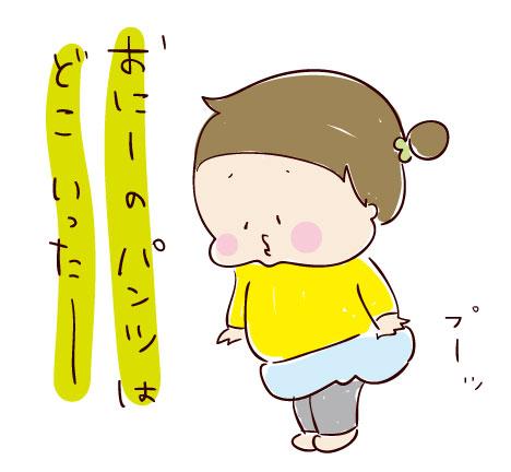 20150314_5.jpg
