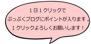 20150417_5.jpg