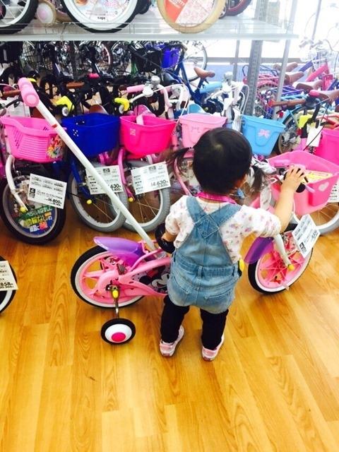 有】2歳の補助輪付き自転車 ...