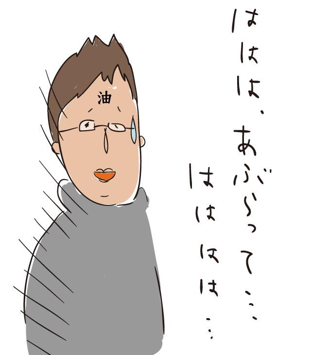 271220_4.jpg