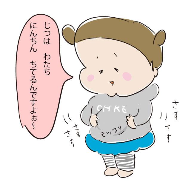 痛い 育児 ブログ 89 痛い育児ブログをヲチ89 - 5ch.net