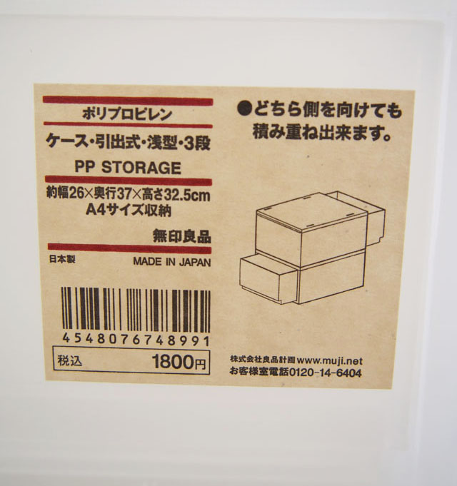 P6101060.jpg