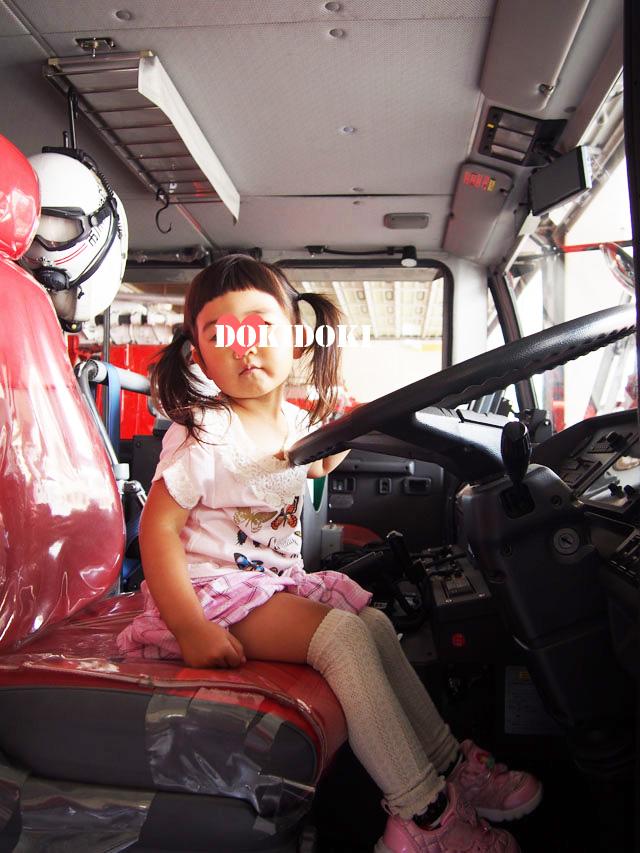 3歳の消防署見学♪突然の出動命令...