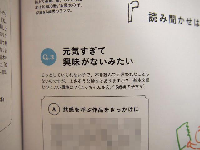 P7099722.jpg