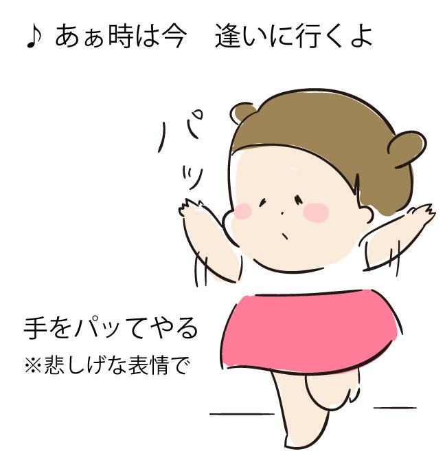 280716_3.jpg