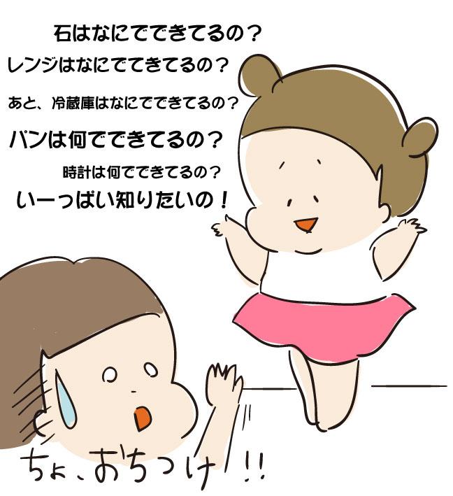 280719_3.jpg