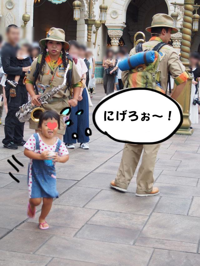 P8280133.jpg
