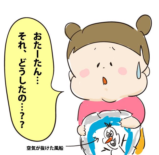 20160704_4441622.jpg