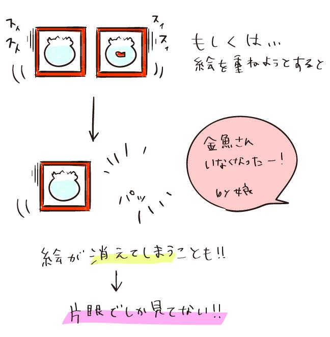 290327_4.jpg