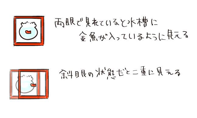 290327_3.jpg