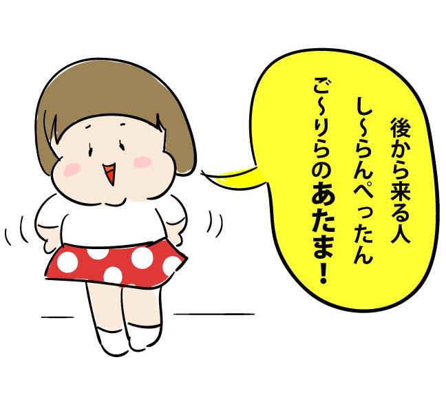 290515_3.jpg